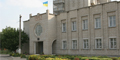 Конотопська дитяча школа мистецтв Конотопської міської ради Сумської області